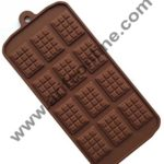 Cake Decor Silicon 12 Cavity Thin Dairy milk Brown Chocolate Mould, Ice Mould, Chocolate Decorating Mould 1